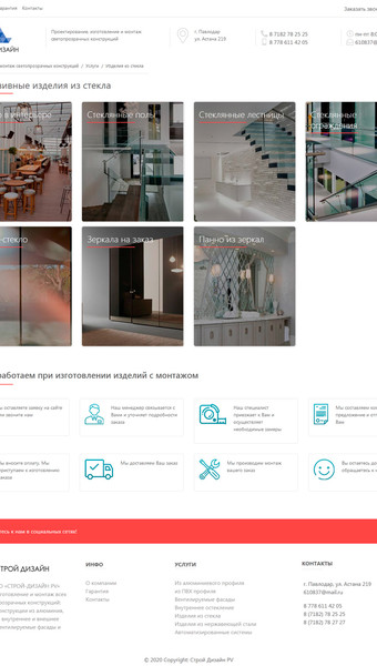 Website development for a manufacturing company